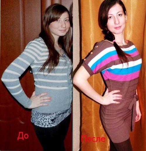 диета на неделю и зарядка